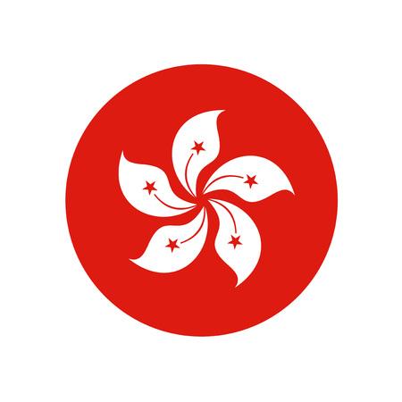 Hong Kong symbol Stock Illustratie