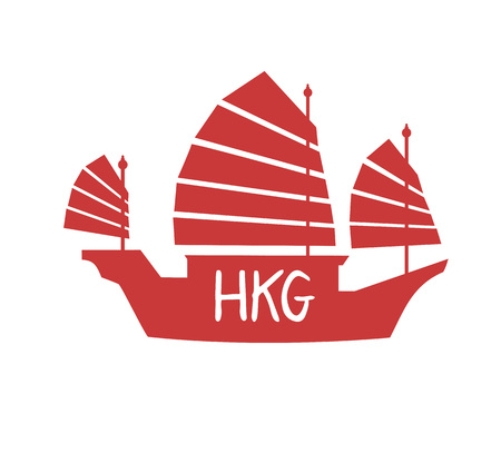 Hong Kong ship icon Ilustrace