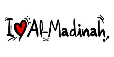 Al-Madinah love message Иллюстрация