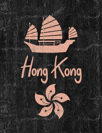 Hong Kong ship icon Stock Photo