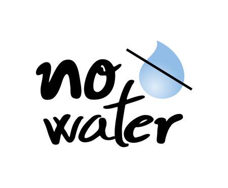 no water symbol Ilustração
