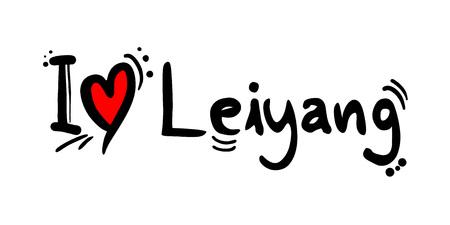 Leiyang city of China love message