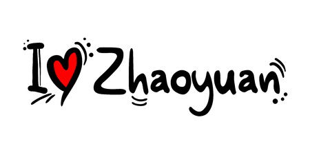 Zhaoyuan city of China love message