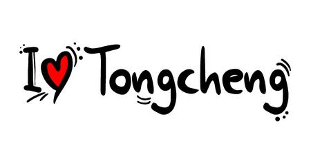 Tongcheng, chinese city Imagens - 124711438