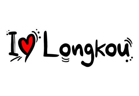 Longkou, chinese city Imagens - 124711531