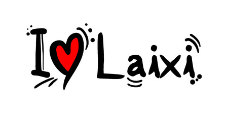 Laixi city of China love message