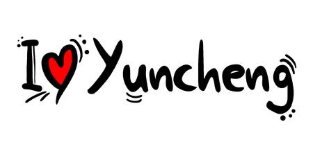 Yuncheng, chinese city Illustration