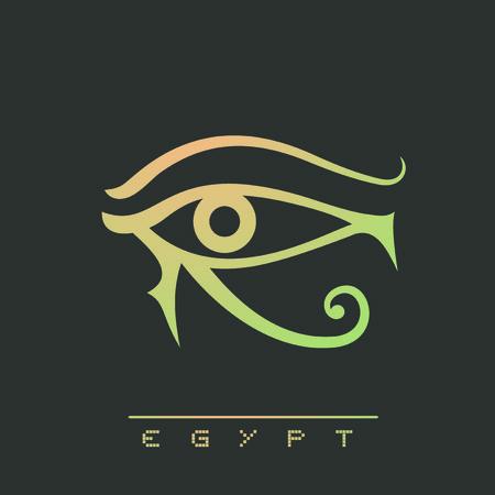 Egypt eye symbol Illustration