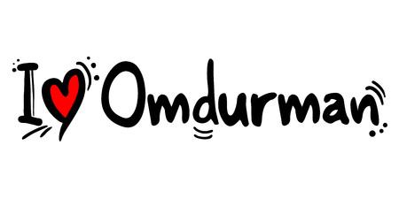 Omdurman, Sudan city