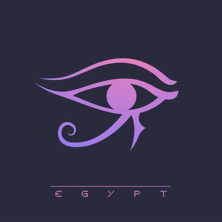 Egypt eye symbol Illusztráció