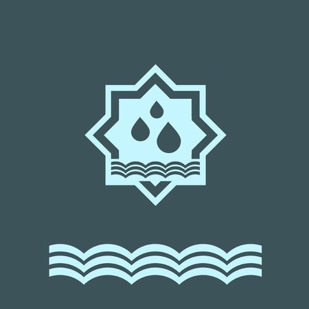 Conception d'icône de bain arabe Vecteurs