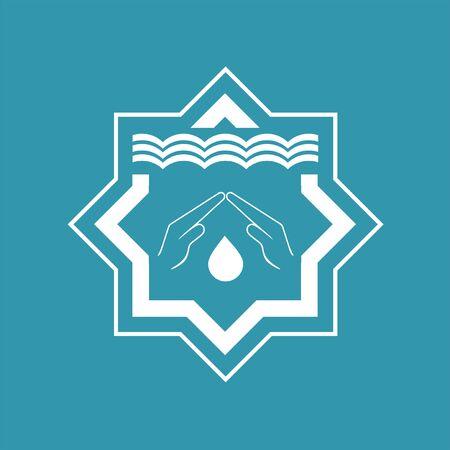 Conception d'icône de bain arabe