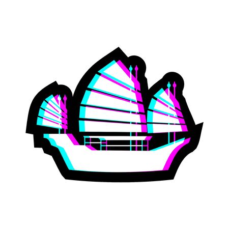 imaginative asian boat icon