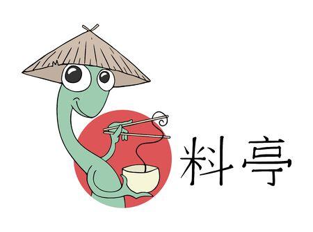 Funny lizard eating noodles