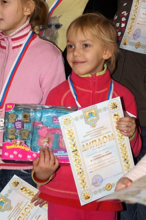 RUSSIA, MOSCOW - DEC 12: Rewarding of winners of competition