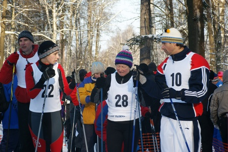 RUSSIA, MOSCOW - JAN 31: Sportsmen prepare for start Regional competitions on ski run January 31, 2009 in Moscow, Russia