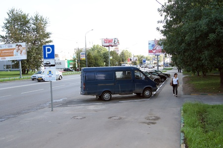 New parking spaces for cars in Moscow Stock Photo - 10379333