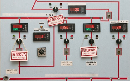 Technical control panel with electric devices Stock Photo - 11867632