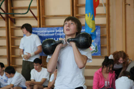2 18 2012 Moscow, area Bibirevo. Regional competitions to sports with weights among