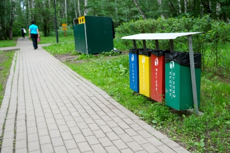 15 06 2012 Moscow. Ballot boxes of separate collecting garbage.