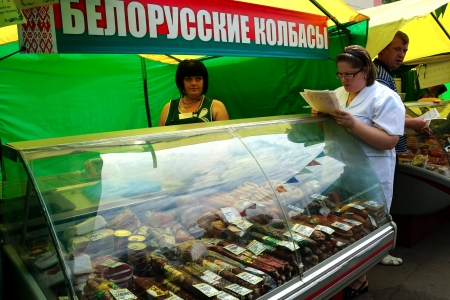 23.06.2011 Moscow, vegetable market. Implementation of veterinary and sanitary control. Stock Photo - 14359693
