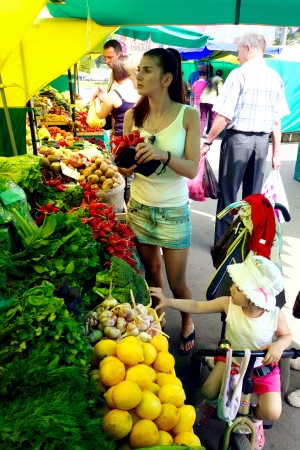 23.06.2011 Moscow, vegetable market. Stock Photo - 14359695