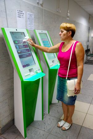 20 07 2012 Moscow. The terminal for making an appointment with the doctor in a city out-patient department Stock Photo - 15670492