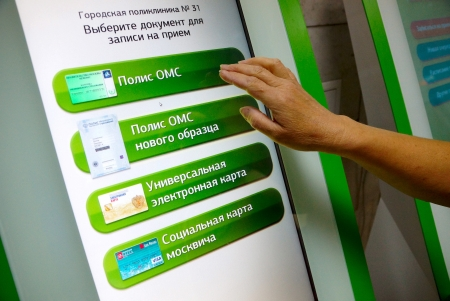 20 07 2012 Moscow. The terminal for making an appointment with the doctor in a city out-patient department