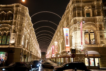 08.12.2012 Moscow. GUM , New Year jewelry.