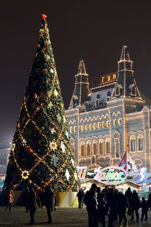 08.12.2012 Moscow, Red Square. New Year tree. Stock Photo - 16993885