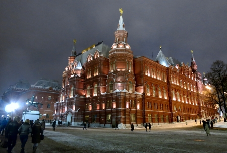 26.12.2012 Moscow. Historical museum. Stock Photo - 17355741