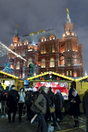 26.12.2012 Moscow. The Strasbourg fair on Manezhnaya Square, Stock Photo - 17355736