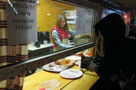 health industry: 26.12.2012 Moscow. The Strasbourg fair will open on Manezhnaya Square, tent with food. Editorial