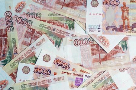 Banknotes Stock Photo - 24259457