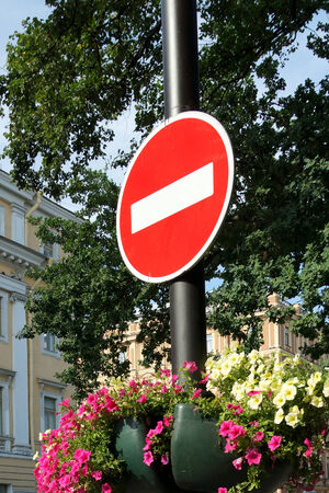 forbidding: the forbidding road sign on a column Stock Photo