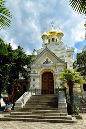 Cathedral of Sacred Alexander Nevsky, Yalta. Editorial