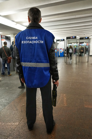 MOSCOW, RUSSIA - April 01, 2018: Security officers of the metro. The functioning of the subway in Moscow.