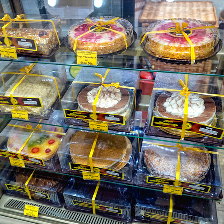 MOSCOW, RUSSIA - FEBRUARY, 2018: Cakes in a package on the counter, in a candy store.