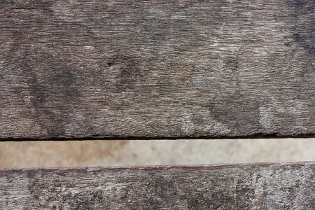 materia: Rough old rustic wooden background with cracks. Grunge style. Stock Photo