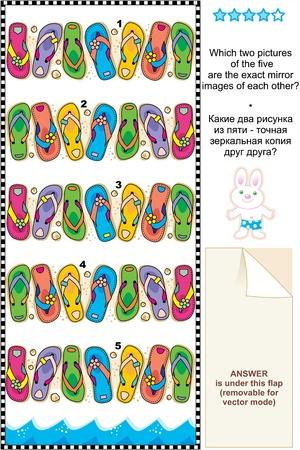 수수께끼: 컬러 풀 한 플립 플롭이 사진이 포함 된 각각의 다른 답변의 정확한 미러 이미지가 어린이와 성인 모두에 적합한 사진 수수께끼 또는 시각적 퍼즐