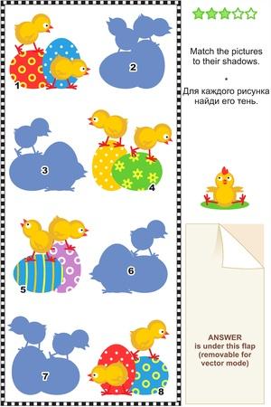 수수께끼: 시각적 인 퍼즐이나 그림 수수께끼는 응답에 포함 그들의 그림자에 계란 및 병아리의 사진을 일치