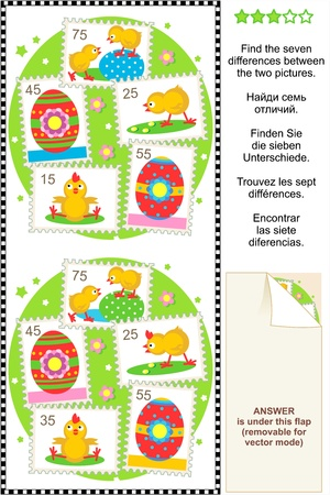 Picture puzzle  Find the seven differences between the two pictures with Easter and spring themed postage stamps set - painted eggs, chicks, first flowers  Answer included  Stock Vector - 18245850