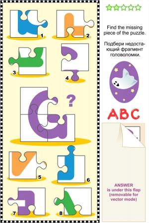 Wat is er ontbrekende Visual educatieve puzzel om te leren met plezier de letters van het Engels alfabet letter GG is voor ghost antwoord opgenomen