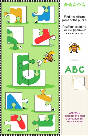 homeschooling: What s missing  Visual educational puzzle to learn with fun the letters of English alphabet  letter B  Answer included  Illustration