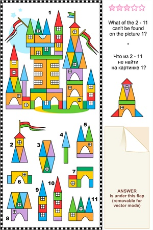 Visual puzzle  What of the 2 - 11 are not the fragments of the picture 1  Answer included  Illustration