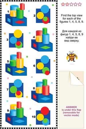 수수께끼: 교육 시각적 수학 퍼즐이나 그림의 수수께끼 포함 모든 건설 응답에 대한 평면도를 찾기 일러스트