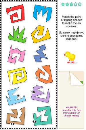 Visuele wiskunde puzzel Match de paren van zigzag vormen om de zes vierkanten te maken Antwoord inbegrepen