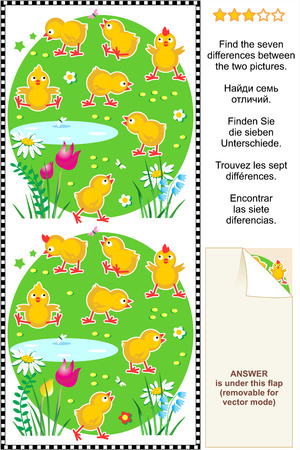 Picture puzzle  Find the seven differences between the two pictures of cute little chicks  Answer included  Illustration
