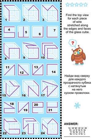 quizzes: Educational math puzzle  Find the top view for each piece of wire stretched along the edges and faces of the transparent glass cube  plus same task text in Russian   Answer included  Illustration