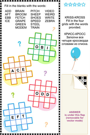 criss cross: Fill in the blanks crossword puzzle